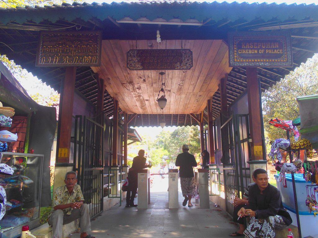 Gerbang Masuk Keraton Kasepuhan Cirebon