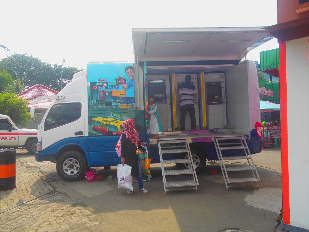 Mobile Mandiri ATM